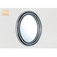 Best Oval Industrial Style Fiberglass Furniture Silver Mosaic Glass Framed Wall Mirror wholesale
