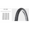 Best 12x1.75/2.125 16x1.75/2.125 24x1.95/2.125 kid bike MTB bicycle tires wholesale