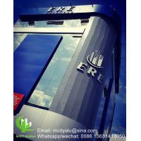 Best Metal aluminum solid panel cladding panel for facade curtain wall  with 3mm thickness aluminum panel wholesale
