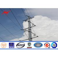 Buy cheap Wind Proof 32m Electrical Power Pole For Outside Electrical Distribution Line from wholesalers