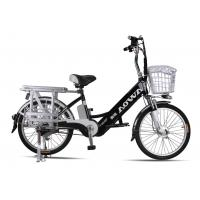 Best 14 Electric Road Bicycle 250W Battery Powered Bikes With Rear Steel Rack wholesale