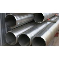 Best Round Alloy Cold Rolled Steel Pipe 6mm - 76mm Outer Diameter High Precision wholesale