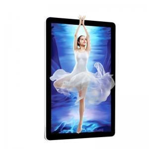 Best Outdoor Digital Signage Monitor Displays , Lenticular Grating Digital Signage Stand wholesale