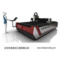Best Double Driver High Speed Laser Cutting Machine , Fibre Laser Cutter Equipment wholesale