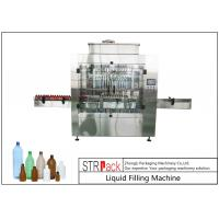 Best PLC Control Timed Fully Automatic Liquid Filling Machine 16 Heads For Farm Chemicals wholesale