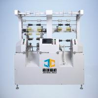 China 4 disc rolling packing tape machine for weaving machinery on sale