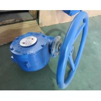 Lcb Low Temperature Grease Gearbox Ball Valve Applicable To -46 ℃ ~120 ℃ for sale