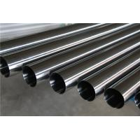 Best DIN 1.4876 Alloy 800 Inconel Pipe Welded Seamless ASTM B407 Standard wholesale