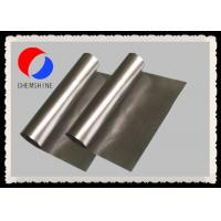 Buy cheap Thickness Customized Flexible Graphite Foil 1m / 1.2m Width For Rigid Graphite from wholesalers