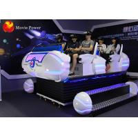Buy cheap Spaceship Design 9D VR Cinema With Six Seats 6 DOF Platform For Shopping Mall from wholesalers