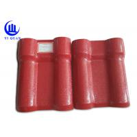 Best Spanish Style Plastic Roof Panle Construction Material Synthetic Resin Roof Tile wholesale
