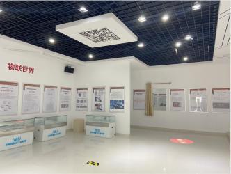 Hefei Yougao Technology Co., Ltd.