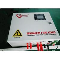 Best 85CM High Voltage Electric Fence Alarm System 2 Zones 4 / 6 / 8 Lines NO NC wholesale