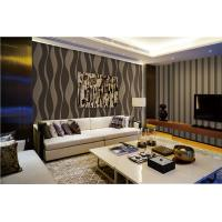 Buy cheap Top quality low price modern styles PVC vinyl wall paper from wholesalers