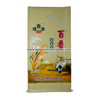 Best Gravure Printing Laminated Bopp Plastic Bags Woven Polypropylene Rice Bag wholesale