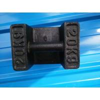 Buy cheap Cast Iron Test Weights Weighing Scale Parts 10kg 20kg 25kg 100kg 500 Kg 1000kg from wholesalers