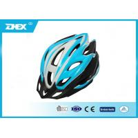 Buy cheap Anti - impact PC Colorful riding Adult Bicycle Helmet For Ourdoor Sport from wholesalers