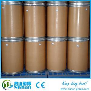 Best Food Grade Hyaluronic Acid large molecular wholesale