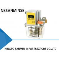 Buy cheap NBSANMINSE SDX2-22C Thin Oil Lubrication Pump Gear 2 liter 3 Liter 2 Mpa with from wholesalers