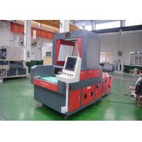 Buy cheap Genuine Leather Shoe Industry Vamp Marking Machine 2500-5000 Pieces / H from wholesalers
