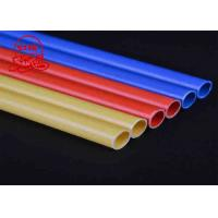 Buy cheap Pvc Pipe / Rubber Gloves Fine Calcium Carbonate Powder 10.1 PH ISO9001 from wholesalers
