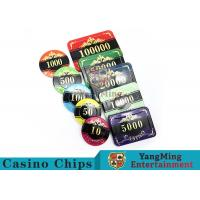 Best Professional Casino Texas Holdem Poker Chip Set With Customized Denomination wholesale