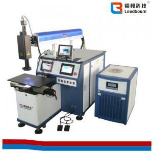 Quality Plastic Profile 200W Laser Welding Machine / Multi-Function Inverter Welding Machine Pipe wholesale