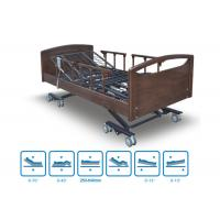 Electric Ultra Low Nursing care bed  YA-JH95-3