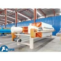 Best Industrial Automatic Filter Press , Wastewater Treatment Filtration Equipment wholesale