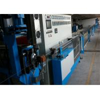 Best Full Automatic Cable Extrusion Line , Wire Cable Making Machine 500 M / Min wholesale