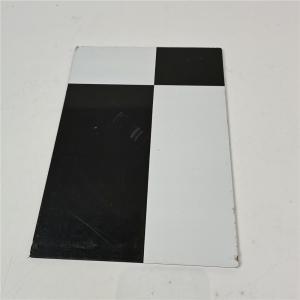 Best Mill Finish Aluminum  Plate wholesale
