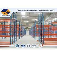 China AS4084 Industrial Pallet Racks Heavy Duty Simple Stock Rotation Achieved on sale