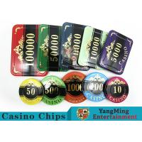 Best Customizable Casino Texas Holdem Poker Chip Set With UV Mark wholesale