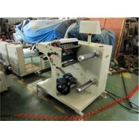 China 650mm Width Silicone Rubber Foam Slitter Machine 550mm Width Non-Woven Fabric/Cloth Slitter Machine on sale