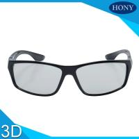 Quality Stylish Passive Plastic Circular Polarized 3D Glasses For LG TV Flicker Free wholesale