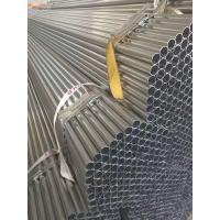 Best 0.25mm - 2.5mm Cold Rolled Steel Pipe Construction Material Various Size wholesale