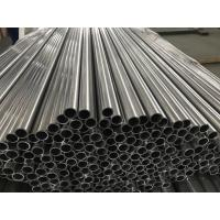Stainless Steel Bright Annealed Tube Straw / Sucker Tube Astm A269 TP304 / TP316L 6 X 1 X 215mm for sale
