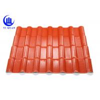 Best Brown Red Color Waterproofing Bamboo Shaped PVC Synthetic Resin Roof Tile Plastic Wave wholesale