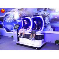 Quality 360 Degree Rotating Platform 9D Eggshell Cinema With Accurate Synchronized Movement wholesale