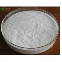 China pure hyaluronic acid manufacturer food and cosmetic grade hyaluronic acid power on sale