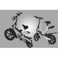 Best Electric Compact Folding Bike , Lightweight Fold Up Cycles Eco - Friendly wholesale