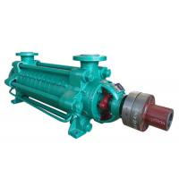Buy cheap Single Suction Multi Stage Water Pump , Low Noise Multi Impeller Centrifugal from wholesalers