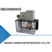 Buy cheap NBSANMINSE SRYZ 2.0Mpa Thin Oil Lubrication Pump AC380V AC220V With Overflow from wholesalers