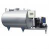 Milk Cold Storage Tank for sale