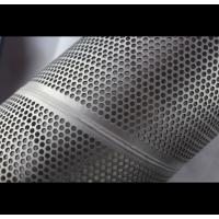 Best Hot Rolled Filtration Perforated Exhaust Pipe Welded Seam forElectronic Enclosures wholesale