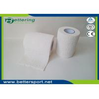 White Colour Cotton Elastic adhesive bandage lightplast light weight stretch tape light EAB finger wrapping tape for sale