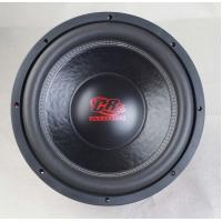 Quality Low Pass Frequency Street Audio Subwoofers For Trucks ODM &OEM Acceptable wholesale