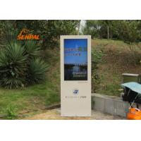 Quality 55 Inch All In One LCD Digital Signage Kiosk High Definition Stand Alone wholesale