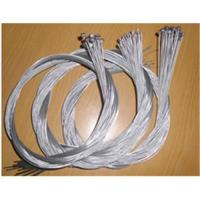 China bicycle brake cable on sale