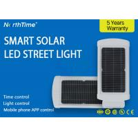 Buy cheap 6000K 12v 7w Outdoor Solar Street Lights With Motion Sensor 3 - 5 Rainy Days from wholesalers